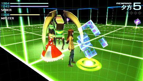 Fate/Extra - Screenshots - Bild 3