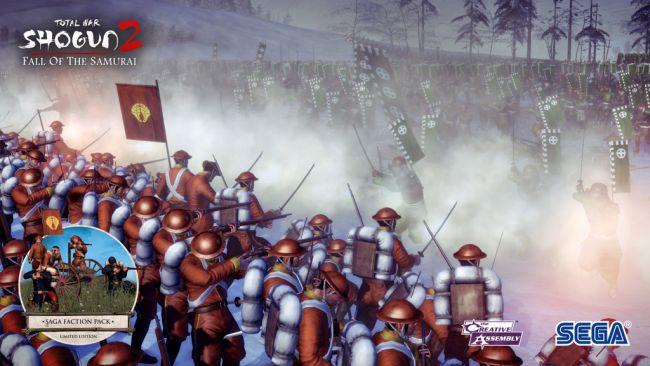 Total War: Shogun 2 - Fall of the Samurai - Screenshots - Bild 4