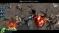 Dynasty Warriors Next - Screenshots - Bild 48