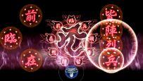 Ninja Gaiden Sigma - Screenshots - Bild 11
