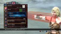 Soul Calibur V DLC - Screenshots - Bild 11