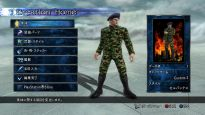 Soul Calibur V DLC - Screenshots - Bild 19