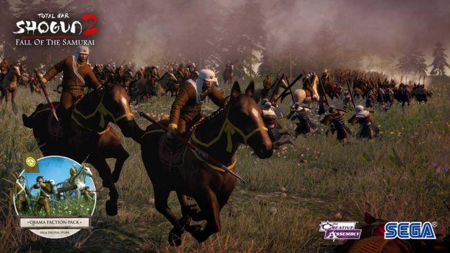 Total War: Shogun 2 - Fall of the Samurai - Screenshots - Bild 1