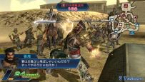 Dynasty Warriors Next - Screenshots - Bild 39