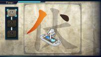 Dynasty Warriors Next - Screenshots - Bild 72