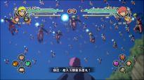 Naruto Shippuden: Ultimate Ninja Storm Generations - Screenshots - Bild 110