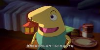 Ni no Kuni: Wrath of the White Witch - Screenshots - Bild 14 (PS3)