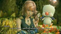 Final Fantasy XIII-2 DLC - Screenshots - Bild 24