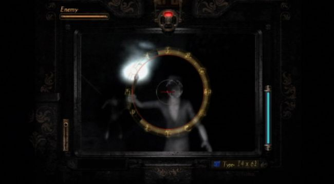 Project Zero 2: Crimson Butterfly - Screenshots - Bild 23