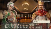 Ragnarok Tactics - Screenshots - Bild 2