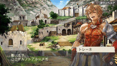 Ragnarok Tactics - Screenshots - Bild 1
