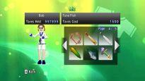 Karaoke Joysound - Screenshots - Bild 2