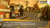 Persona 4 Golden - Screenshots - Bild 15
