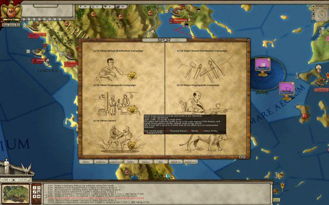 Alea Jacta Est - Screenshots - Bild 8