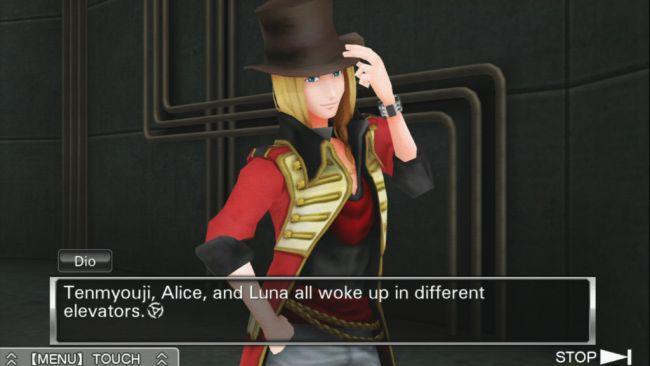 Virtue's Last Reward - Screenshots - Bild 16