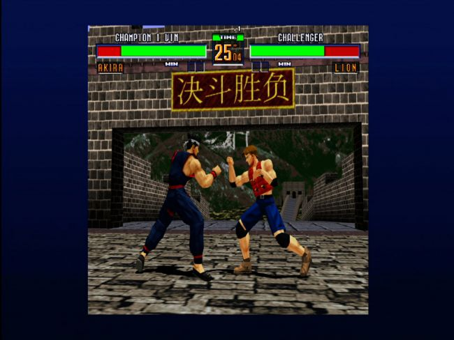 Virtua Fighter 2 - Screenshots - Bild 3