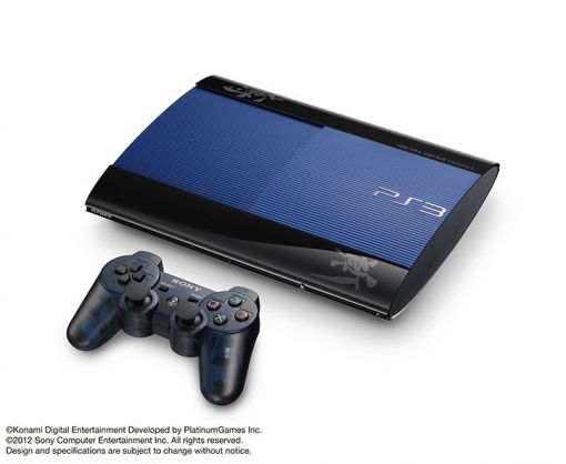 Sony stellt PS3-Produktion in Japan ein