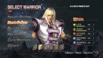 Fist of the North Star: Ken's Rage 2 - Screenshots - Bild 23