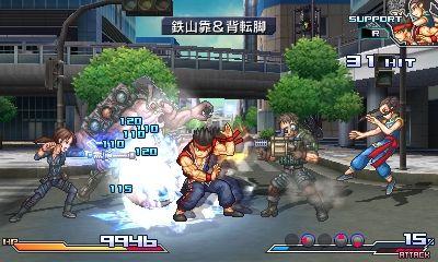 Project X Zone - Screenshots - Bild 11