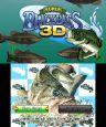 Super Black Bass 3D - Screenshots - Bild 5