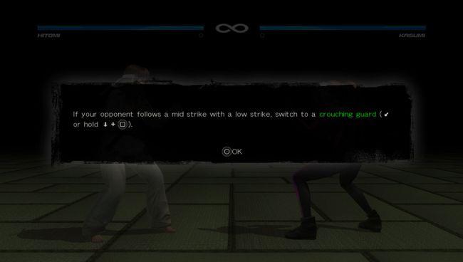 Dead or Alive 5 Plus - Screenshots - Bild 16