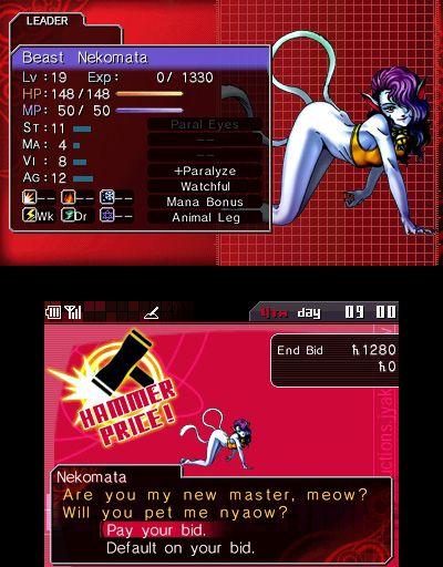 Shin Megami Tensei: Devil Survivor Overclocked - Screenshots - Bild 6