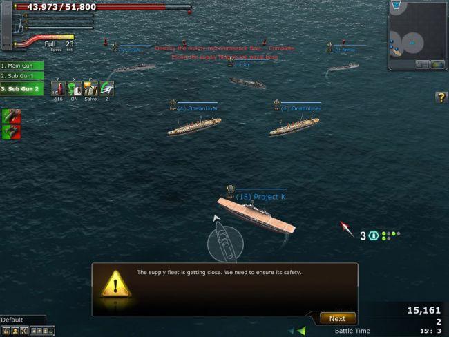 Navyfield 2: Conqueror of the Ocean - Screenshots - Bild 7