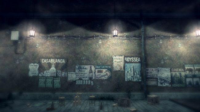 Rain - Screenshots - Bild 2