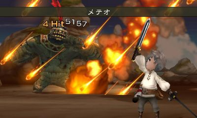 Bravely Default: Flying Fairy - Screenshots - Bild 16