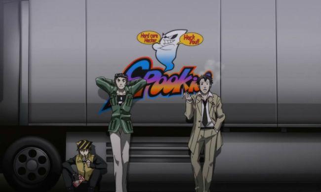 Shin Megami Tensei: Devil Summoner: Soul Hackers - Screenshots - Bild 1
