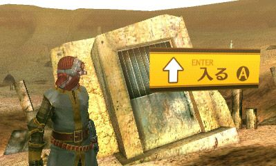 Shin Megami Tensei IV - Screenshots - Bild 8