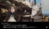 Bravely Default: Flying Fairy - Screenshots - Bild 7