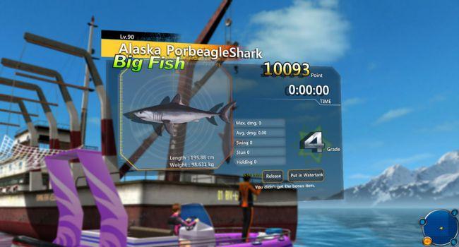 Fishing Hero - Screenshots - Bild 4