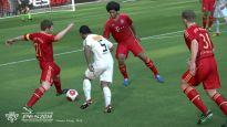 Pro Evolution Soccer 2014 - Screenshots - Bild 7