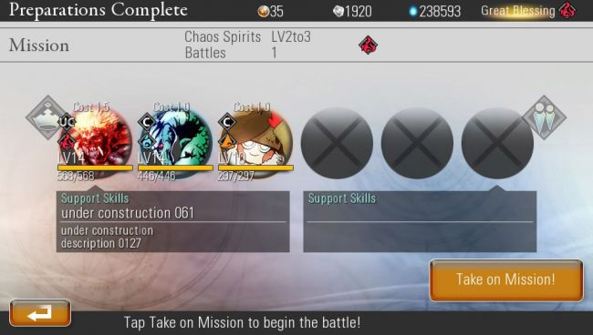 Destiny of Spirits - Screenshots - Bild 3