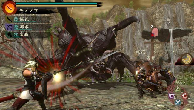 Toukiden - Screenshots - Bild 7