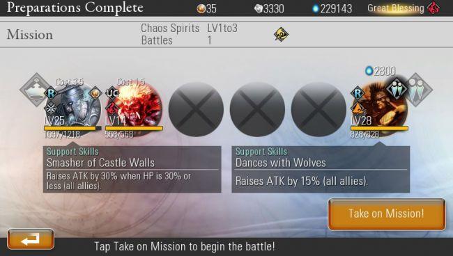 Destiny of Spirits - Screenshots - Bild 5