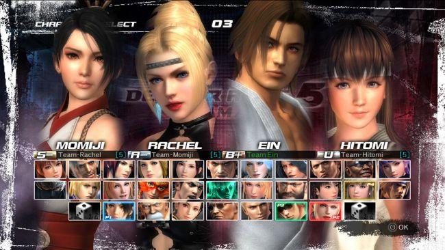Dead or Alive 5 Ultimate - Screenshots - Bild 3