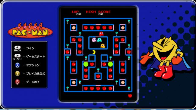 Pac-Man Museum - Screenshots - Bild 9