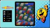 Pac-Man Museum - Screenshots - Bild 6