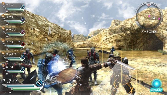 Valhalla Knights 3 - Screenshots - Bild 1