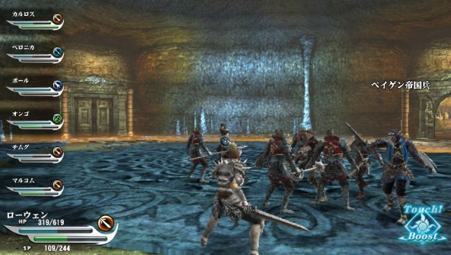 Valhalla Knights 3 - Screenshots - Bild 26
