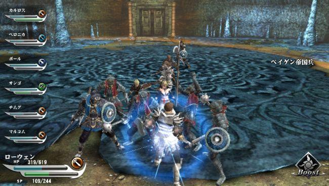 Valhalla Knights 3 - Screenshots - Bild 29