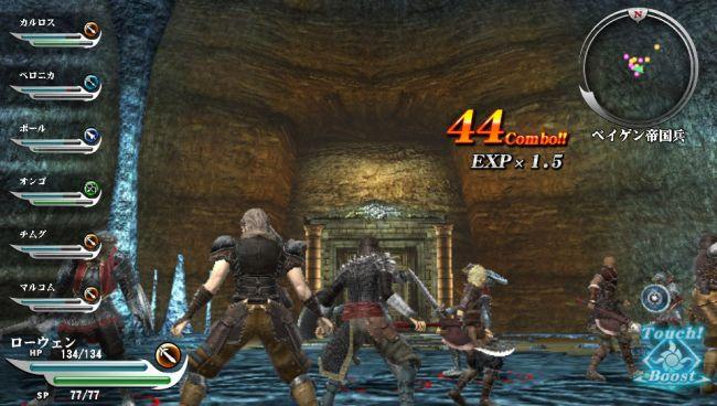 Valhalla Knights 3 - Screenshots - Bild 13