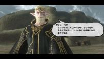 Valhalla Knights 3 - Screenshots - Bild 3