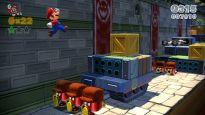 Super Mario 3D World - Screenshots - Bild 39