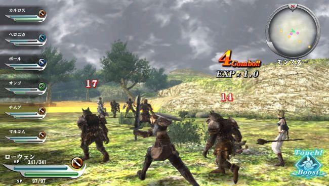 Valhalla Knights 3 - Screenshots - Bild 20