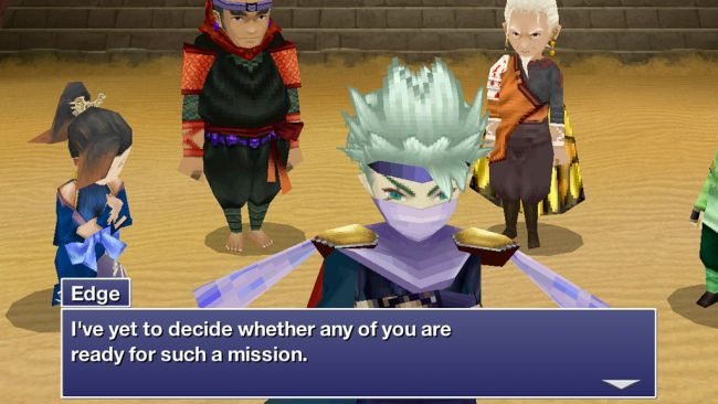 Final Fantasy IV: The After Years - Screenshots - Bild 5
