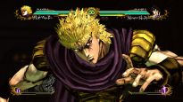 JoJo's Bizarre Adventure: All Star Battle - Screenshots - Bild 125