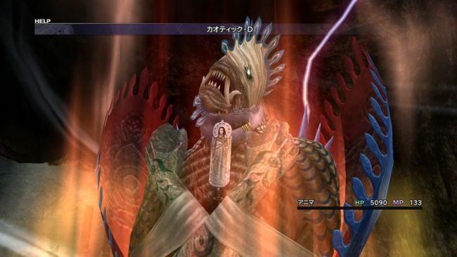 Final Fantasy X/X-2 HD Remaster - Screenshots - Bild 25